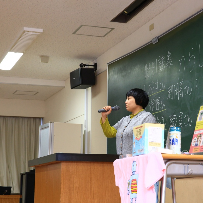 東北福祉大学の講義に出席いたしました!
