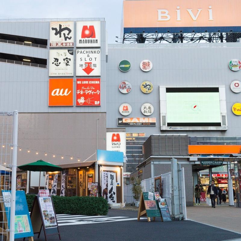 仙台駅東口!毎週火曜日!定期販売開始!