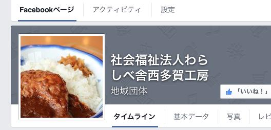 スクリーンショット 2014-06-20 13.58.01